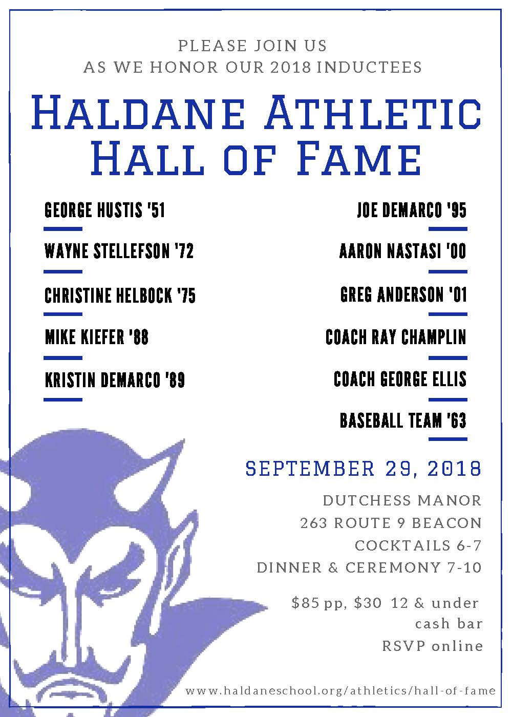 Athletic Hall of Fame Dinner